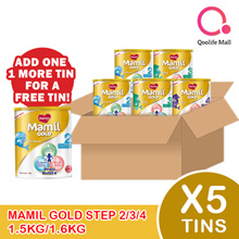 [DUMEX] [BUY 6 GET 1 FREE!] Mamil Gold Step 2/3/4/5 (1.5Kg/1.6Kg) | Official source [Qoolife]