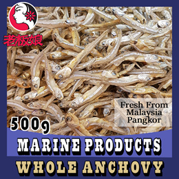 Whole Dried Anchovies And Boneless Anchovies  500g ! From Malaysia Pangkor !
