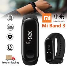 FREE SHIPPING - Xiaomi Smartwatch Mi Band 3