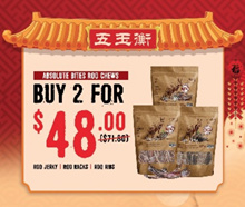 CNY special : Kangaroo air dried treats 2 for $48