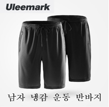 Xiaomi ULEEMARK Men Cool Sports Shorts