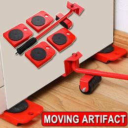 搬家器 /重物移动器 /省力搬运工具 /万向轮 /搬家利器 /家用 /鱼缸底座 /搬运器