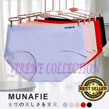 VIRENE READY STOCK Premium Quality MUNAFIE Seamless Ice Silk Panties Medium Waist Underwear