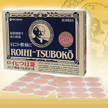[FEDEX_ same day courier] ☆ 156 sales of low-cost coin Loihi ☆ ☆ X10 set / 4 seasons cheaper / quick delivery Kokomai /