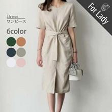 US 5.90 US 4.50. ♥Korean Style♥ Casual Dress   LOOSE Fit   Basic Dress    Dress   Korea 1266abc6f7
