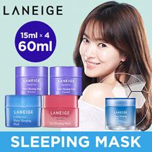 Laneige Water Sleeping Mask / total 60ml (15ml X 4pcs)/LANEIGELip Sleeping Mask 3g x 4pcs