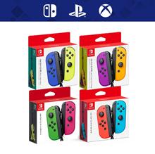 Nintendo Switch Joy-Con Controllers Joystick Set