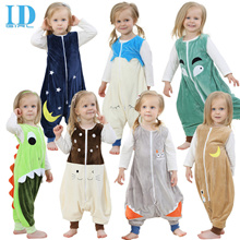 Baby loose sleeping wear /kid sleeping bag/ children sleeping wear / no more kicking/ cute and comfortable/ winter/ travel/birthday gift