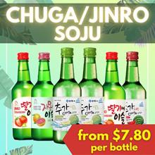[CNY PROMO] SOJU ★ JINRO/CHUGA/HITE/MILKIS ★ as low as $7.90 per bottle