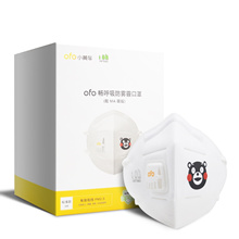 Ofo anti haze mask PM2.5 dust proof dust dust Xiongben bear hammer N95 dust free breathing valve fem