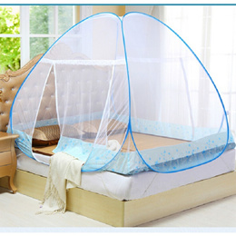1 pcs Mosquito Net For Bed Student Bunk Bed Mosquito Net Mesh Adult Double Bed Netting Tent