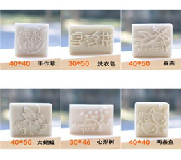Free shipping  Smoke flower  pattern Mini diy soap stamp chaprter seal 3.7*3.7cm
