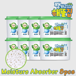 SUNNY HOME Closet moisture absorber 8ea / Dehumidifier Moisture Absorber /Prevents Mold/Bread Type