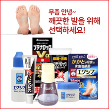 ★ Mentholatum athletes foot medicine collection ★ Ekushibu W / Takumi Kenkyu / Butenarokkku / Liquid type / Cream type / Relieving pain / Relaxing tickling / Deodorizing effect!