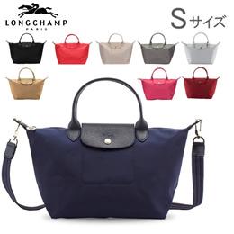 8d660b158f9b Long Shan LONGCHAMP Le · pre age neo S size tote bag diagonal bag 1512 578