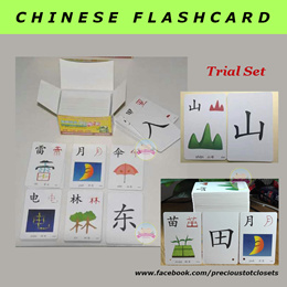 144pcs Chinese Flashcard * Flashcard * Educational * Education * Learning * Chinese * Learn * Kids *