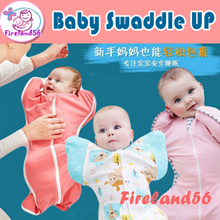 SWD1: Update 15/11/2018 Swaddle/Baby/Newborn/Blanket/Infant/Sleeping bag/Swaddle me/Swaddle Up