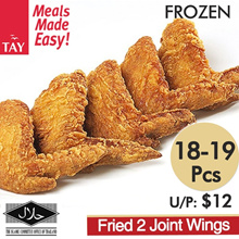 [CS Tay] Fried 2 Joint Chicken Wings