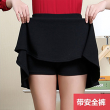 Wardrobe malfunction-proof hakama autumn square dance skirts women sailors dance dancing high waist