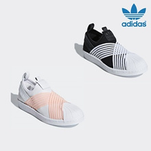 [ADIDAS] Flat price 2 Type Superstar Slip On /  Qprime