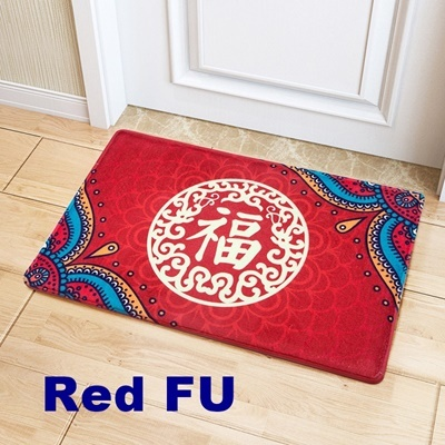 Red Fu