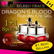 [BACK BY POPULAR DEMAND 1+1 DEAL ] ♥ Dragon Blood Reborn Eye Gel 龙血素 女人我最大 Dark Eye Circles/Eye Ring