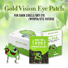 [5 small boxes - 50pairs + free 5pairs] 黄金视力眼贴 Golden Eye Patch