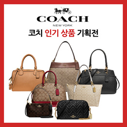 69e69fbe316b  Coach Planning  Coach Coach Crossbody Bag Satchel Bag 20 popular tote bag
