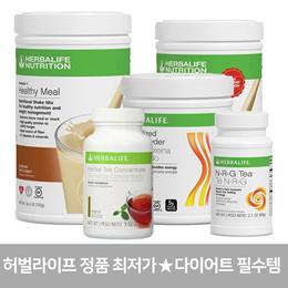 ★다이어트 효과만점★허벌라이프 포뮬라 1 쉐이크 믹스 허벌티 멀티비타민 단백질파우더