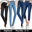 New Arrival 1/11--264/268 Korea fashion elastic highwaist/midwaist JEANS [ NEW STYLE ] Skinny Slim Fit Design