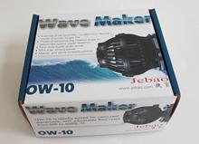 Jebao OW-10 Wave maker pump  ( 1200 ~ 4000 litres / hrs )