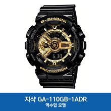 ★ ★ ★ Casio G-SHOCK Jikuzen GA-110GB-1A Black Big Face / Peaceful wear model wearing ★!