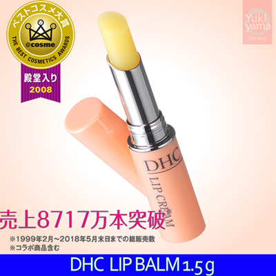 Qoo10 - japan cosmetic Search Results : (Q·Ranking): Items