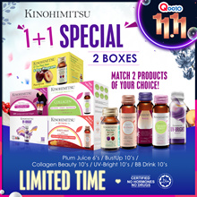 [1 FOR 1] Kinohimitsu Beauty Drink/BB Drink/BustUp/UV Bright/Detox Plum Juice| MixnMatch 10sx2