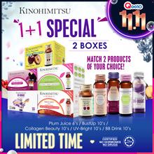 [1 FOR 1] Kinohimitsu Beauty Drink/BB Drink/BustUp/UV Bright/Detox Plum Juice| MixnMatch 10sx2
