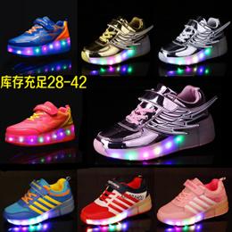 Women Men Children Kids LED ROLLER Shoes/ Running Shoes