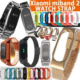 Latest Metal Strap Bracelet Belt Colorful Silicone Wrist Strap  watchband for  Xiaomi Mi band 2 3