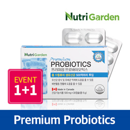 ★1+1★ Premium Probiotics (500mgx30capsules) / 17 types of 50 billion living lactobacillus
