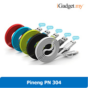 Pineng PN-304 2 in 1 Android Lighting Speed and Data Fast Charging Cable (Pineng Malaysia Warranty)