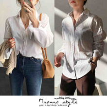●MAOMAO● S-XL simple basic white shirt