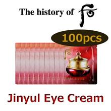 The history of later [Doho] Tsunami Kyotsu ratio Jinuru eye cream 1 ml × 100 sheets Sample