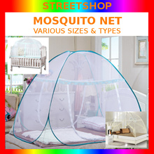 [LOCAL SELLER] [NEW] Mosquito Net Designs 蚊帐 dengue prevention