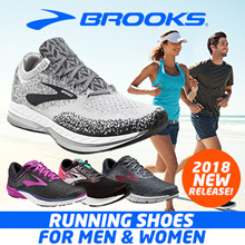 Brooks 2018 New Release Running shoes for both Men and Women