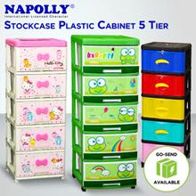 Napolly Lemari Stockcase Kabinet Plastik 5 Susun