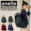 Anello Rucksack 2-way Bag | TrendyOutlet