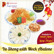 [Ponggol Seafood] Yu Sheng with Mock Abalone