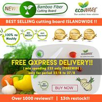 ecoWARE 13th RESTOCK [BEST SELLING CUTTING BOARD] Bamboo Fiber Chopping Board | Anti-bacteria