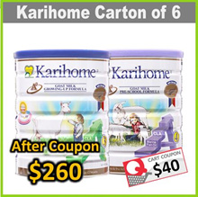 [Bundle of 6] [KARIHOME] 900g Goat Milk Powder ★ From New Zealand ★ for Kids 12m+ or 3yo+