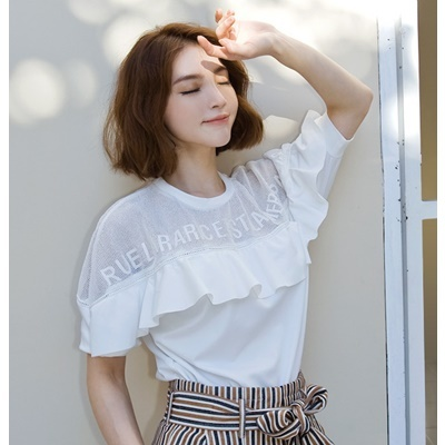 26. mesh detail blouse - white - free