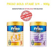 ★FRISO GOLD 3/4 900g LocNutri Technology★